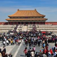 The Forbidden City, Beijing | Peter Walton