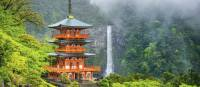 The grand shrine of Kumano Nachi Taisha