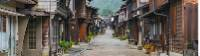 Traditional wooden houses line the Nakasendo Way