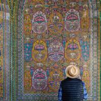 Shah Mosque, Isfahan | Richard I'Anson