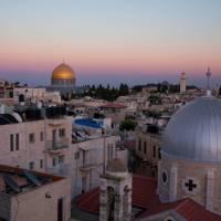 Jerusalem's Old City by night